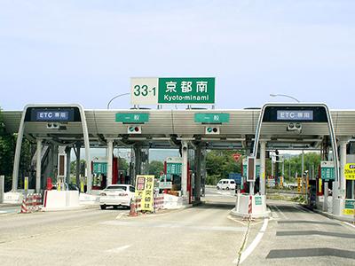 京都南インターチェンジ