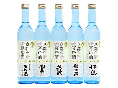 京都の夏冷酒